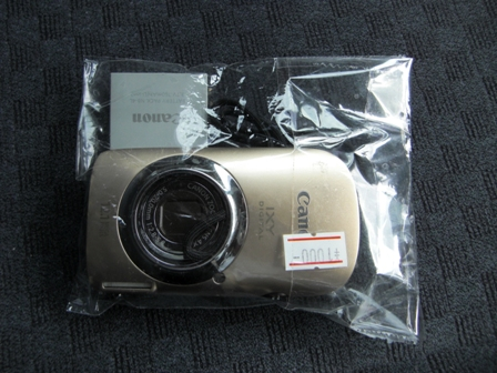 CIMG0680.jpg