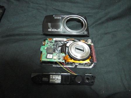 CIMG0702.jpg