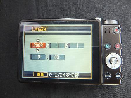 DSCF5141.jpg