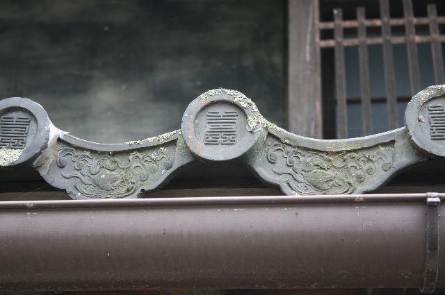 手彫り印鑑・古い街並み