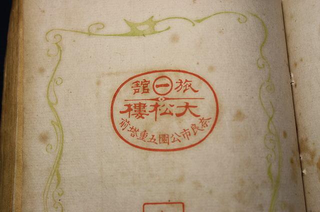 小判型手彫り印鑑