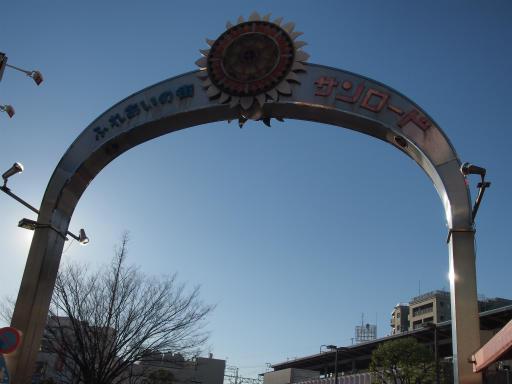 20131222・俺ら東京さ行ぐだ・空12(小岩)