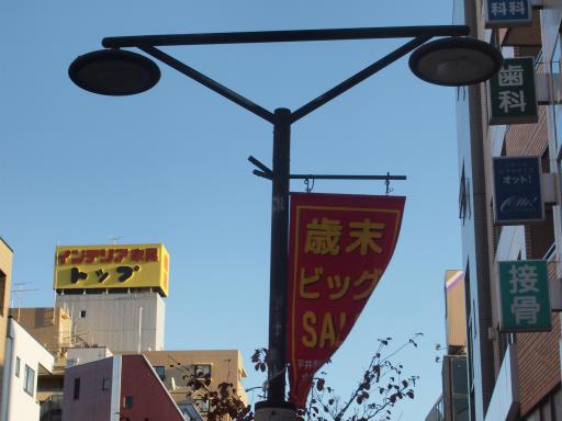 20131222・俺ら東京さ行ぐだ・空14(平井)
