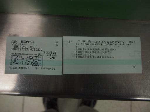 20131222・俺ら東京さ行ぐだ0-03