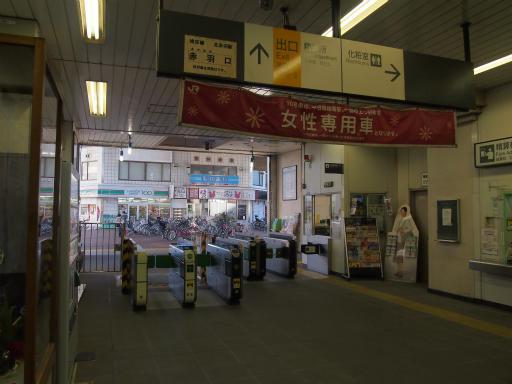 20131222・俺ら東京さ行ぐだ1-06