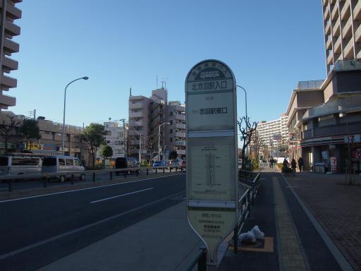 20131222・俺ら東京さ行ぐだ1-10