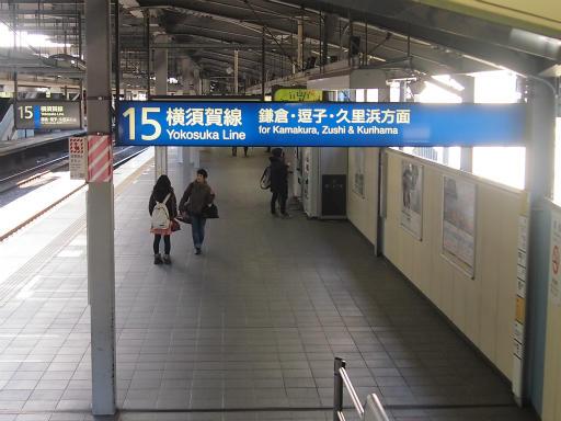 20131222・俺ら東京さ行ぐだ1-18