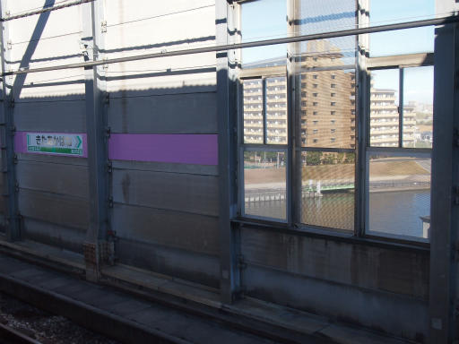 20131222・俺ら東京さ行ぐだ1-17