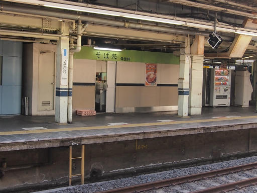 20131222・俺ら東京さ行ぐだ1-21