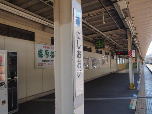 20131222・俺ら東京さ行ぐだ2-04