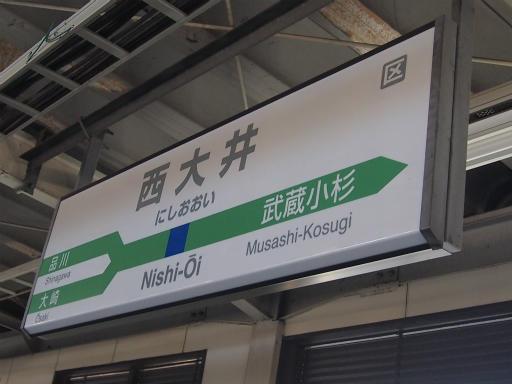 20131222・俺ら東京さ行ぐだ2-01