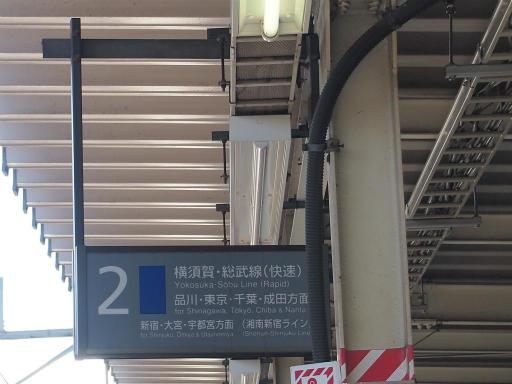 20131222・俺ら東京さ行ぐだ2-21