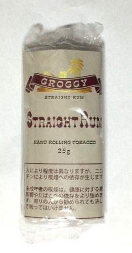 grrogy_straightrum_01.jpg