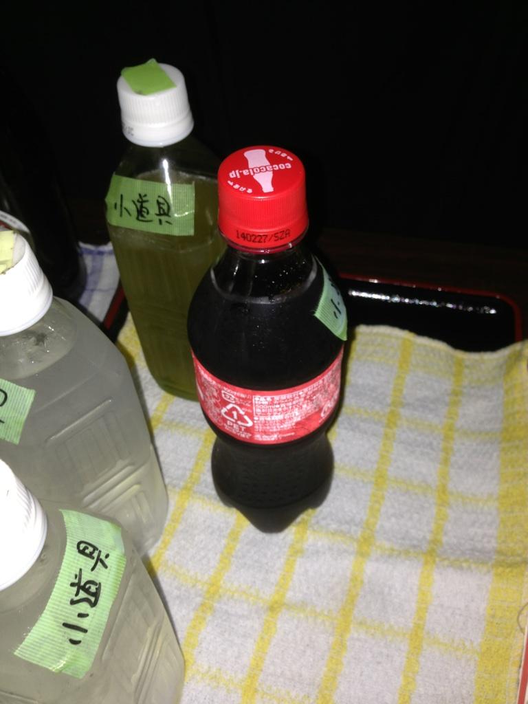 moblog_f5034a5c.jpg