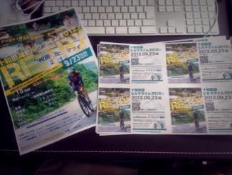 fc2blog_201209100721416ed.jpg