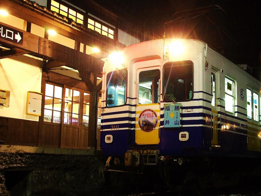 20131226katsuyama.jpg