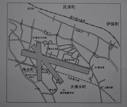 浄水駅周辺に、戦時中、3本の滑走路があった! - トヨタで生きる