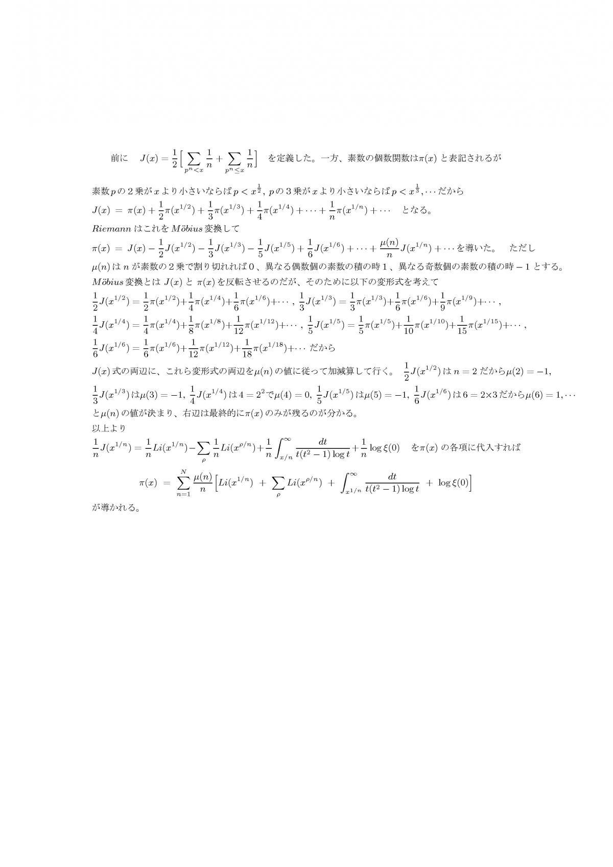 pp72.jpg