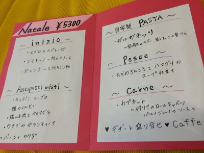 20131227094646f4e.jpg