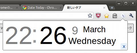 Date Today Chrome拡張機能 時計