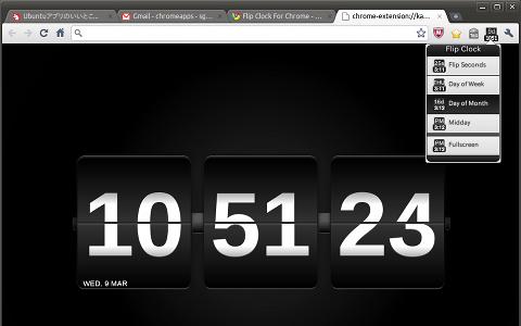 Flip Clock For Chrome Chrome拡張機能 時計