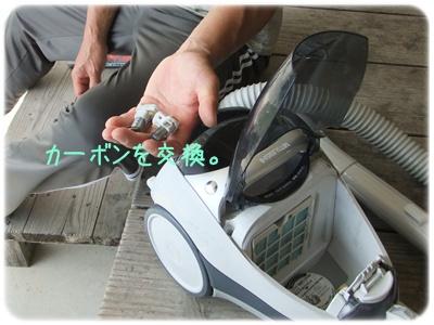 2011_03220010.jpg