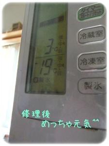 2011_07180002.jpg