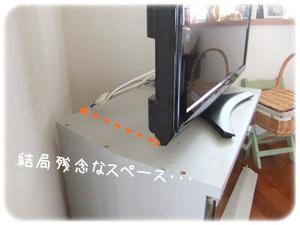 2011_11150001.jpg