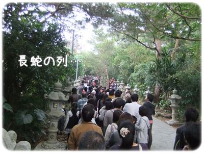 2012_01020021.jpg