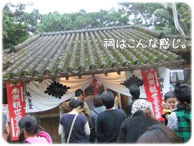 2012_01020022.jpg