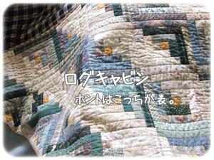 2012_01250005.jpg
