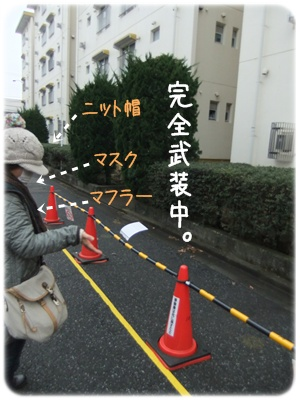2012_02180009.jpg