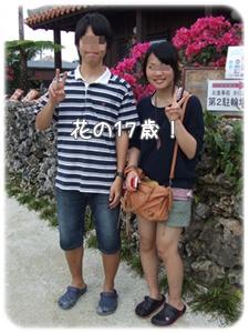 2012_03070030.jpg