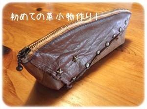2012_03200026.jpg