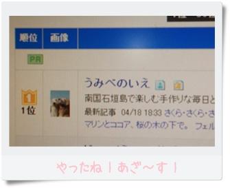 2012_04200001.jpg