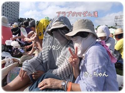 2012_07010014.jpg