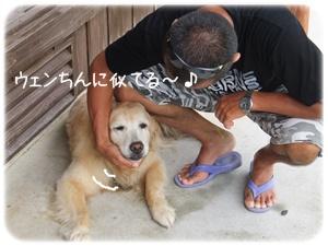 2012_07220014.jpg