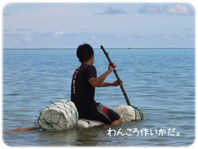 2012_09020041.jpg