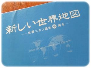2012_10270020.jpg