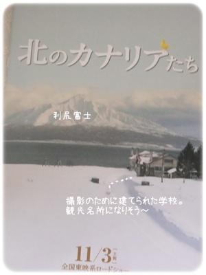 2012_12060015.jpg