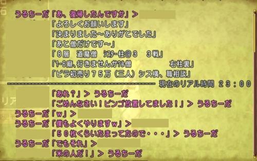 WS06572.jpg