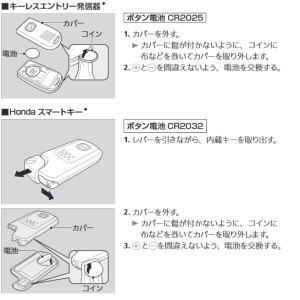 smartkey1.jpg
