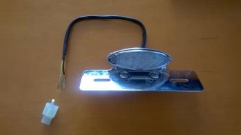 taillamp5.jpg