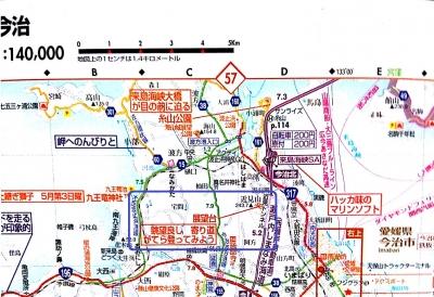 toupple-shikoku-69D1.jpg