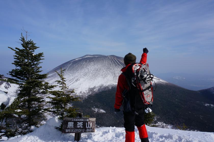 黒斑山から眺む浅間山(冬)