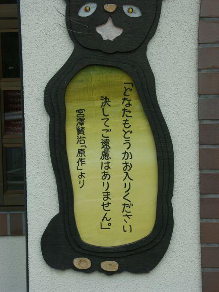 060807_048.jpg