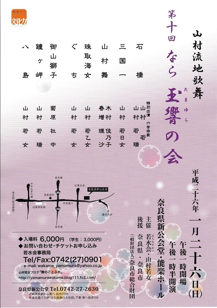 IMG_20131213_0001.jpg