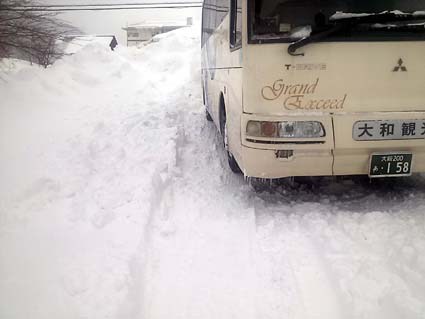 bus260119-2.jpg