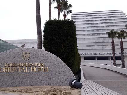 orientalhotel.jpg