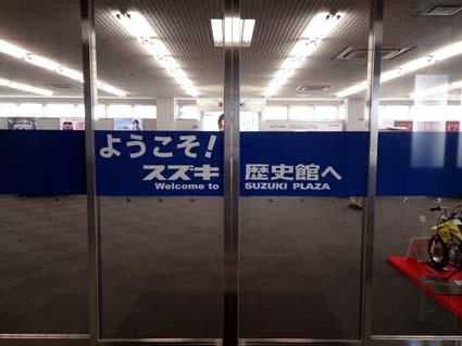 suzuki3.jpg